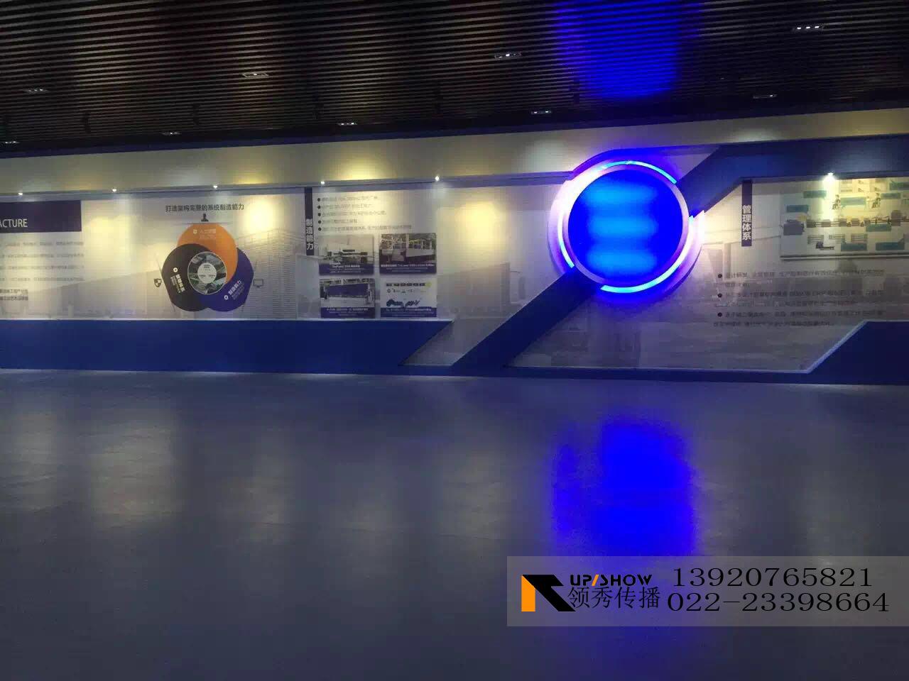 中国汽车工业工程展馆设计施工