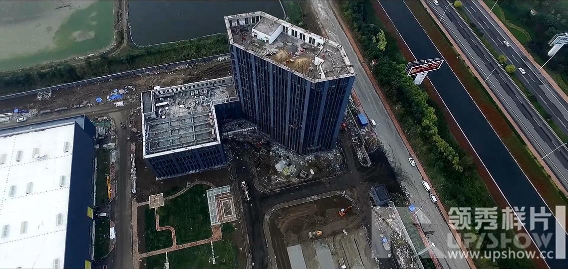 中国汽车工业工程研发中心