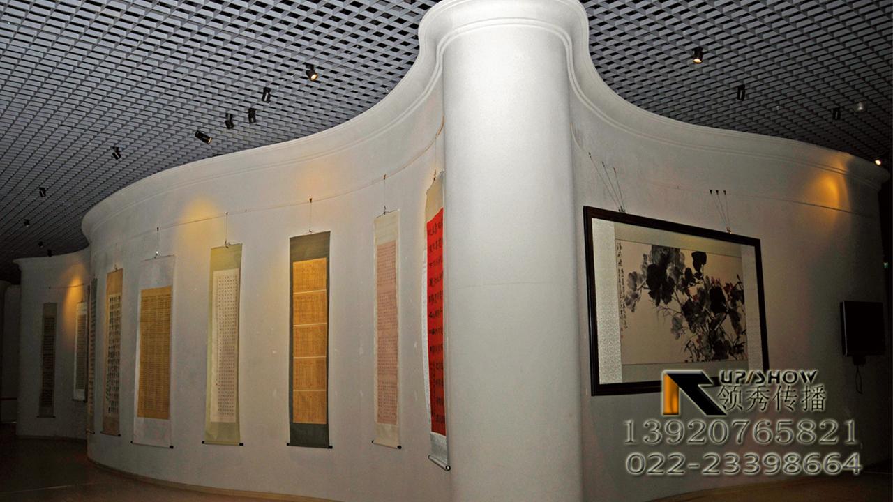 天津港博物馆
