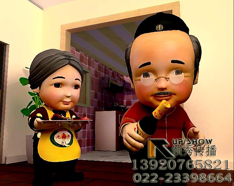 光荣酱油广告片——二维动画