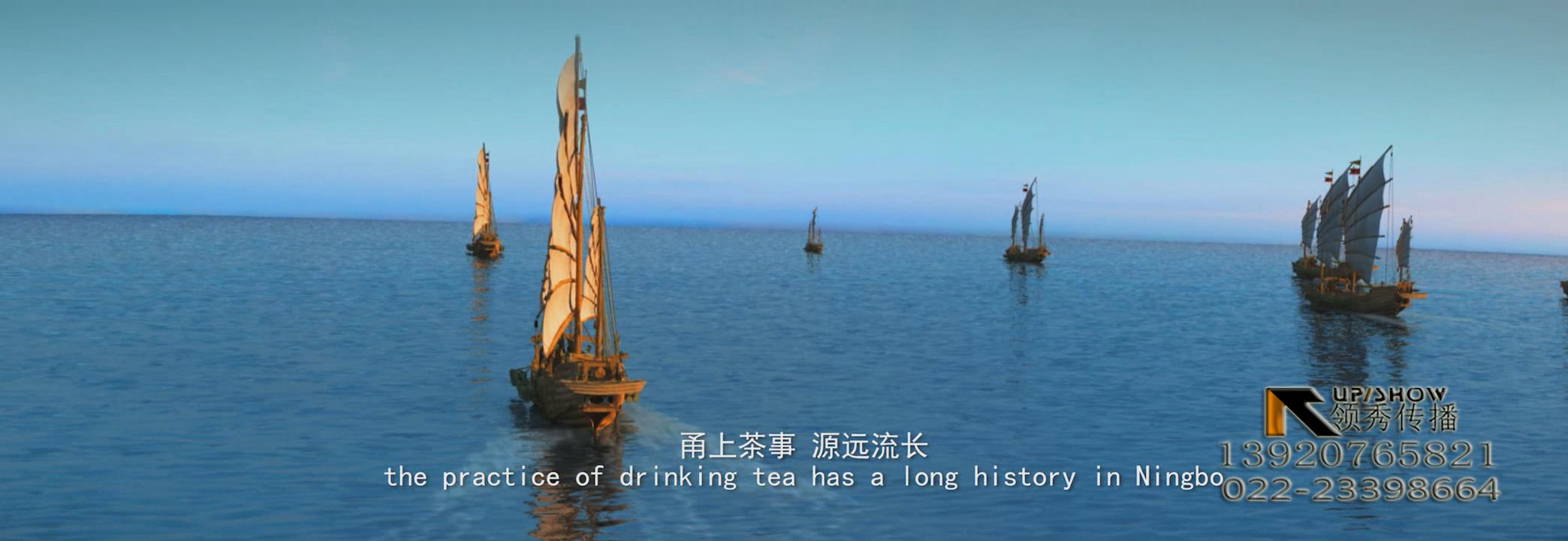 宁波禅文化博物馆视频宣传
