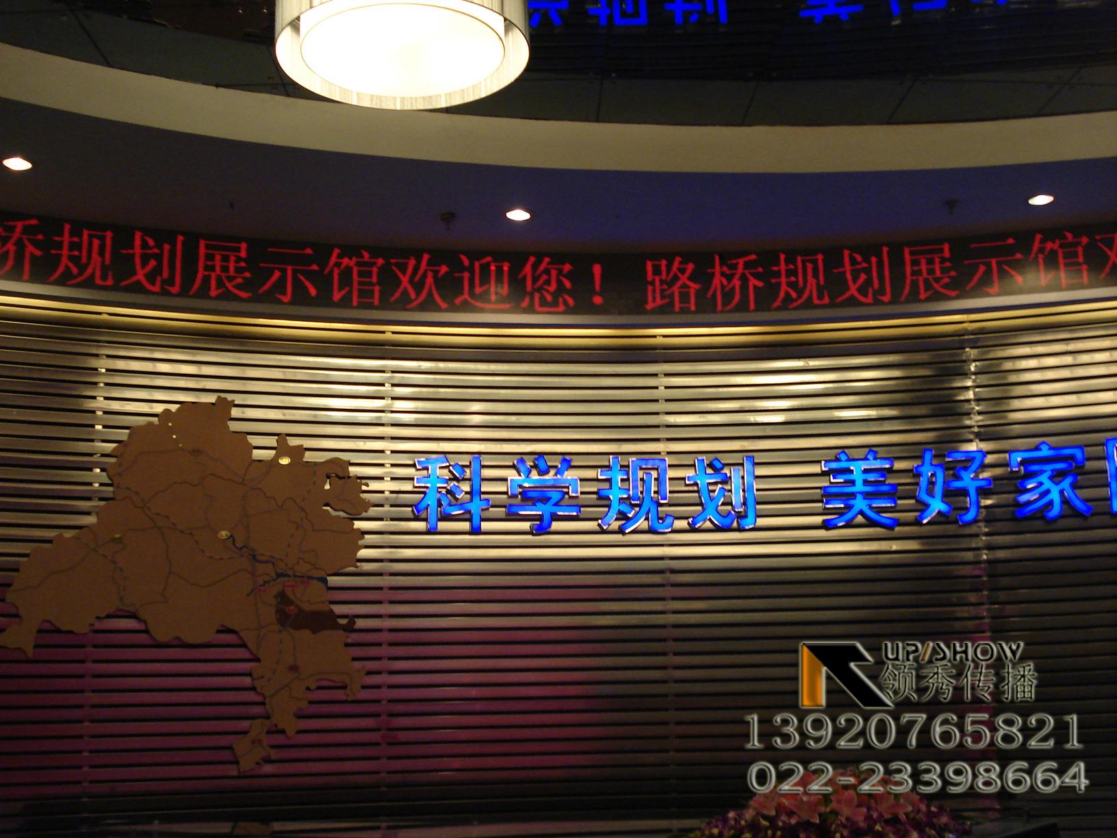 上海规划馆